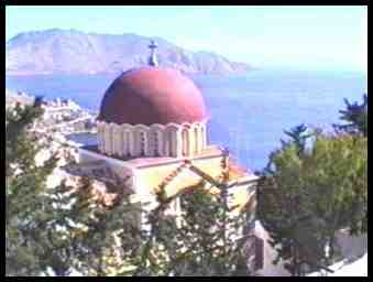 Symi, Greece - June 1997